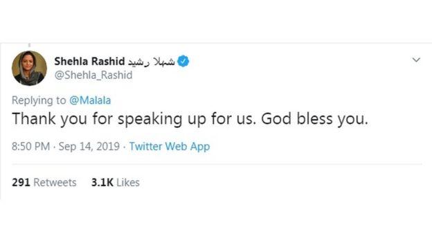 TWITTER/@SHEHLA_RASHID