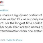 Athar Shah Khan, Jaidi