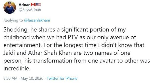 Athar Shah Khan Jaidi