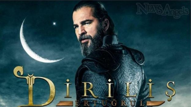 Turkish Ertugrul Drama Serial